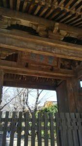 極楽寺入口