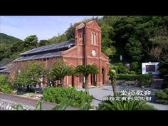 Hidden Christian Sites in Nagasaki
