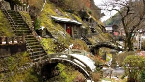 Iwami Ginzan Silver mine and its culture Landscape