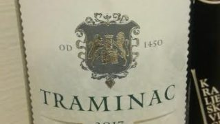 トラミナッツ