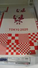 TOKYO2020グッズ