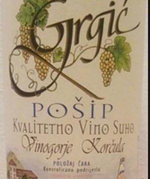 グルギッチワイン