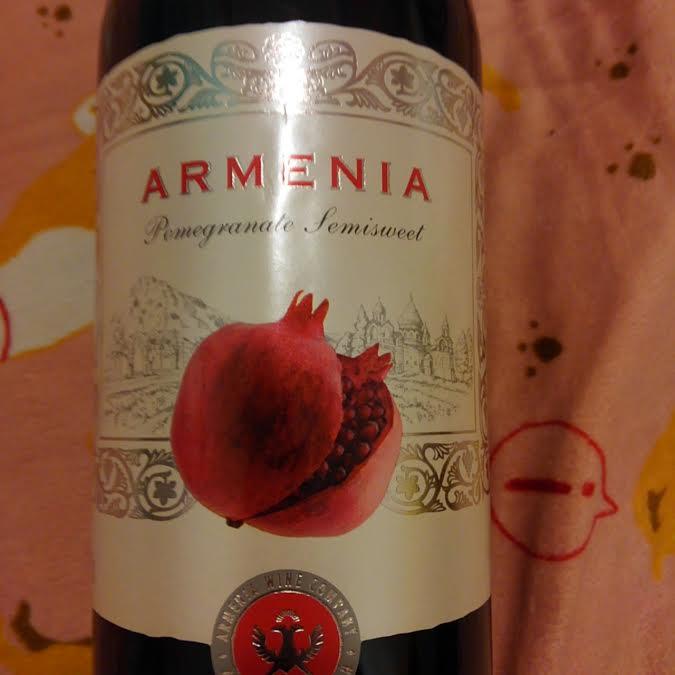 """ノアの方舟伝説の隠れたワイン産地ムヒタリアンの""""アルメニア""""ザクロワインがおもしろい"""