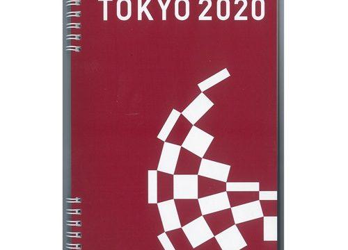 東京2020 ノート