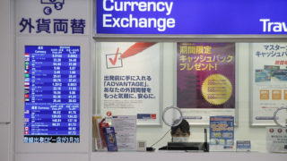 Where can I exchange foreign currency in Shinjuku