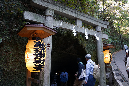 13 recommended shrines that benefit lotteries in JAPAN