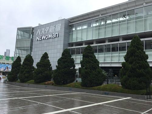 How to travel by bus between Shinjuku and Haneda Airport