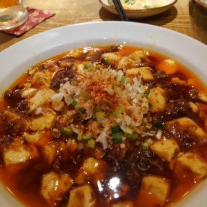 かかん 麻婆豆腐